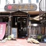 奥芝商店 - 外観