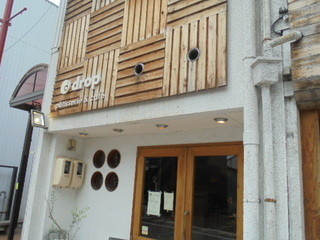 patisserie & cafe drop - お店