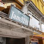 Jam3281 -