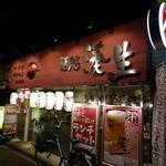 麺処 湊生 - 【2013年6月】