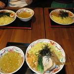 赤兎 - 塩つけ麺