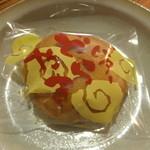 酒田屋菓子店 - 料理写真:裏にはマーガリンと表示してます