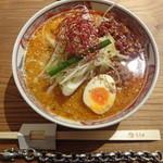 とり田 - とり田水炊き担々麺(激辛)(2回目)