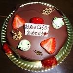 フランス菓子 ル・セル - チョコレートケーキ