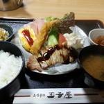 お食事処 玉子屋 - 玉子屋定食 800円