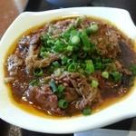 39285992 - 国産牛肉と季節野菜の旨辛煮込み