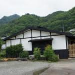 奈賀井 -