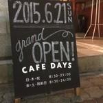 CAFE DAYS - オープンの外観