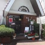 ねむの木 - 2015.6.24撮影