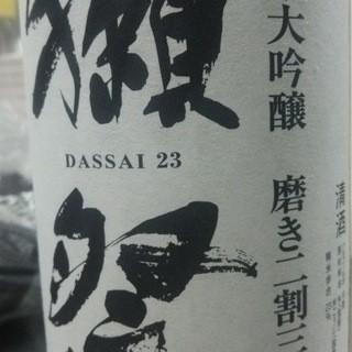 他では絶対に味わえない日本酒を低価格でご提供♪