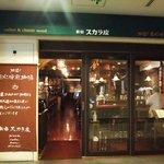 新宿 スカラ座 - 外観