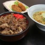 茶山亭 - モーレツ定食800円