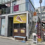 アメリカーノ - 大名1丁目の路地にあるコルネピザのお店です。