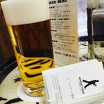 ビールスタンド重富 - こんなうまいビール
