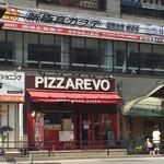 ピザレボ - 薬院 PIZZAREVO 2015.05.10