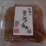 佐野みそ - もろみ ¥264-