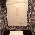 Muusa - 綺麗なトイレ