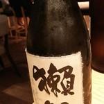 Koishi -