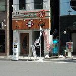麺屋 三郎 - お店外観