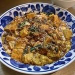 九龍飲茶酒楼 - モッツァレラチーズ入り麻婆豆腐