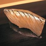 鮨 田可尾 - 細魚