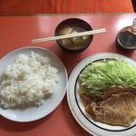 モカ - 生姜焼き720円・全景