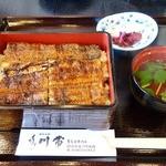 川常 - 2015年2月 特重【3250円】