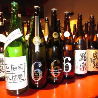 50種類以上の地酒!すべて均一価格で!