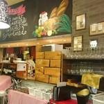 CafeBar Luz - 店内