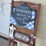 Cafeこむぎ野 - 店頭メニュー