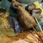薄伽梵 - 魚串