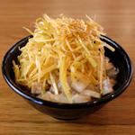味噌っち 岩岡屋 - ネギチャーシュー丼