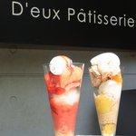 ドゥ パティスリーカフェ - クープ フレーズ パンプル ムース