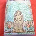 39316064 - 箕面ビールの会社の製品 ビリケンさんの背景は箕面の滝☆♪