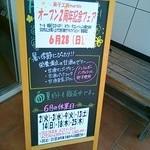 マーブル - 案内