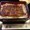 川京 東山店 - 料理写真:うな重1950円