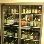 浅野日本酒店 - 冷蔵庫