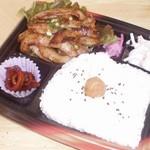 弁当ちゃちゃまる - 料理写真:トントロ弁当 630円 特製黒胡椒だれが絶妙です。