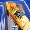 どんべい - 料理写真:どんどん焼きスタンダード
