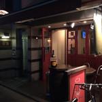 Kyoutodaina - 有名ラーメン店五行さんのお隣。