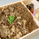 新杵屋 - 牛肉ど真ん中(1150円)