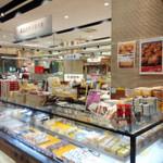 まるたや洋菓子店 -