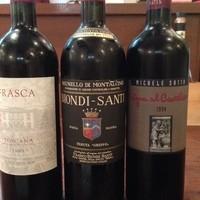 TRATTORIA GANZO - ヴィンテージワイン豊富にあります。