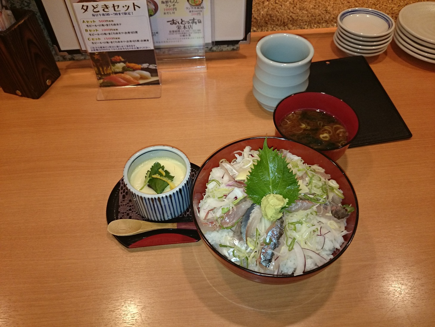 おしどり寿司 栄本店