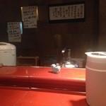 いり江 - カウンター