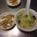 39339913 - ランチのスープとザーサイ