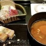 Chakaisekizushi - 先付3種
