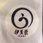 鰻割烹 伊豆栄 梅川亭 - かわいいコースター