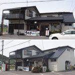 うな博 - うな博(愛知県幸田町)食彩品館.jp撮影