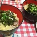 かわしま - 料理写真: